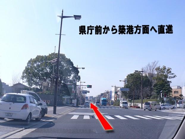 和歌山県庁前